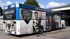 Fahrzeugbeschriftung im Bereich Busse